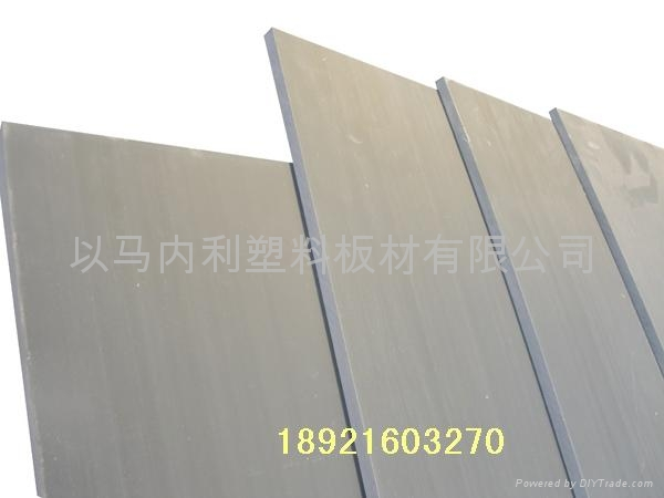 PVC防火板 1