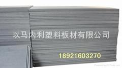 PVC防潮板