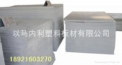PVC电镀槽板