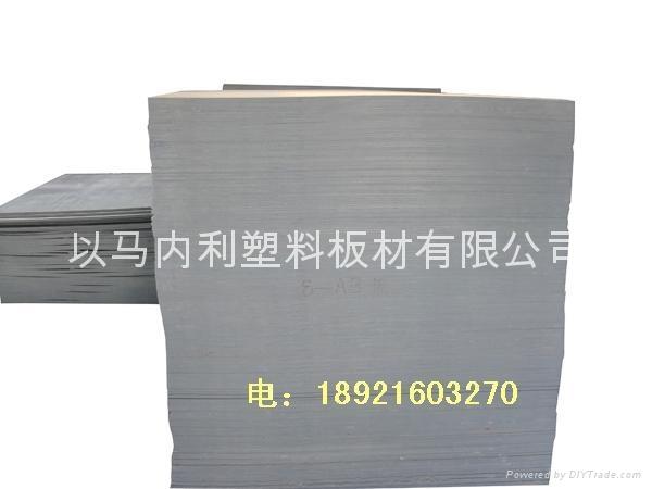 PVC承壓板 1