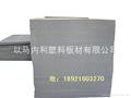 PVC承压板