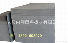 PVC塑料建材