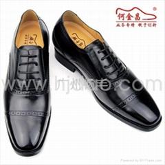 何金昌增高鞋