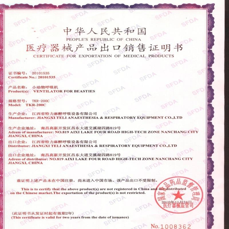 Certificate Medical Equipment Manufacturer