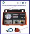 Emergency & Transport Ventilator for