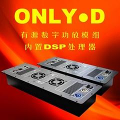 有源音箱线阵D类数字功放模块