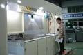 替代傳統方式清洗的清洗設備 1