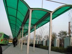 塑料陽光板(停車亭)
