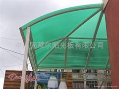 陽光板遮雨棚