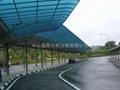 阳光板停车场