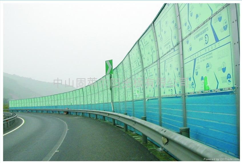 高速公路隔音屏障实心板 1