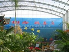 生態餐廳陽光板