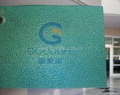 固莱尔绿色阳光板雨点型颗粒板