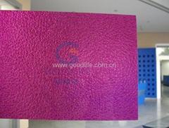 固莱尔阳光板(雨点型颗粒板)紫色