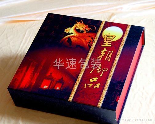 月餅包裝盒 1