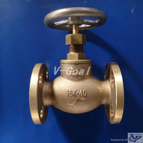 Marine Bronze or Brass Globe valve 1