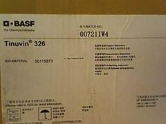 巴斯夫光稳定剂UV1577