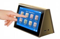 雙面智能電子桌牌 無線WIFI電子銘牌可搭載無紙化會議系統