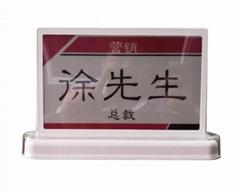墨水屏桌簽 無線電子桌簽