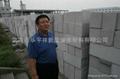 加氣混凝土砌塊 2