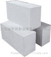 輕質砂加氣砼砌塊