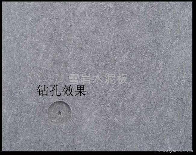 雪岩水泥板 2