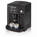 德龙DeLonghi全自动咖啡