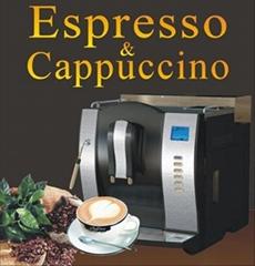 供应上海全自动咖啡机租凭