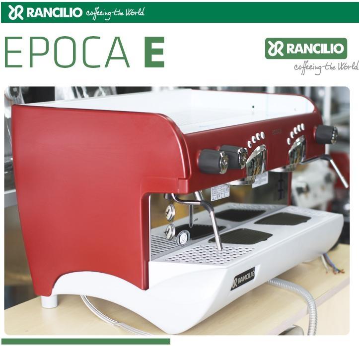 兰奇里奥咖啡机 1