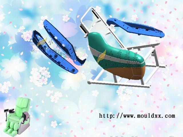 按摩椅塑料模具 4