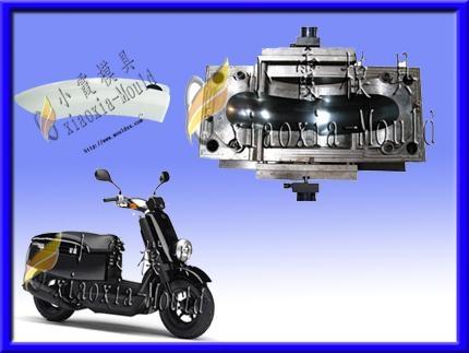 電動車配件塑料模具 4