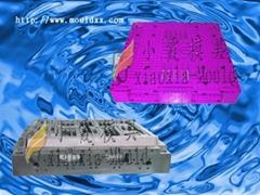 生产托盘注塑模具