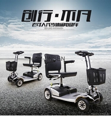 RECOMENDED Hot 2015New Electrical Mobility Scooter   (Hot Product - 2*)