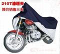 CC010 MOTORCYLE WATERPROOF DUST PROOF