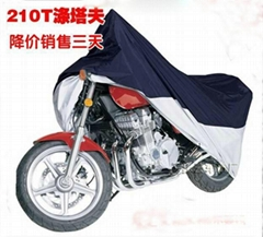 CC010 MOTORCYLE WATERPROOF DUST PROOF COVER