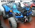 ATV WATERPROOF ANTI-DUST RAIN COVER/FREE