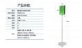 森肽基生態級負氧離子空氣淨化器A8落地型 2