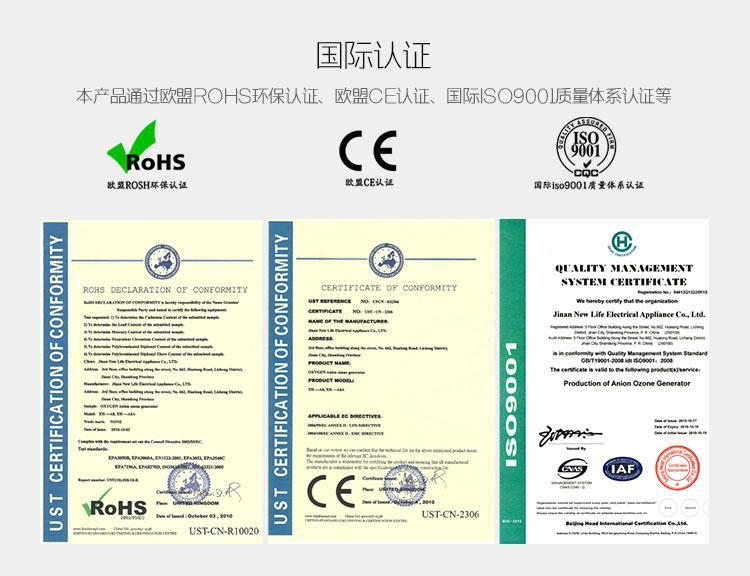 森肽基生態級負氧離子空氣淨化器A8落地型 5