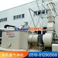 高效低成本活性炭纤维有机废气净化器 1