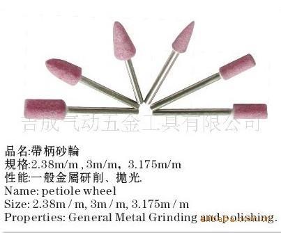 台湾精密气动打磨机TC-103气动工具 4