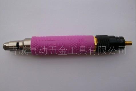 強力型氣動工具氣動打磨機AG-6 2