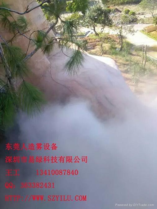 景觀人造霧設備 2