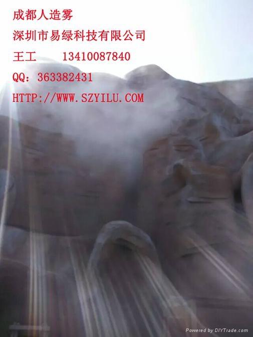景觀人造霧設備 4