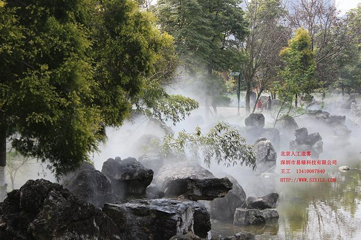 景觀人造霧設備 5