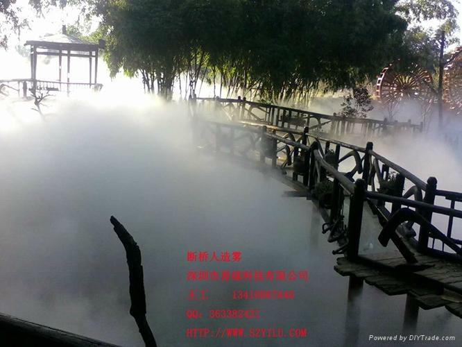 人工造霧機 5