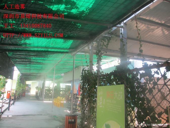 園林景觀造霧機 5