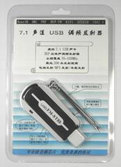 USB無線聲卡 USB調頻發射器