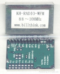 高保真FM調頻立體聲收音機模塊