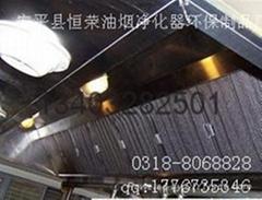 供應酒店專業防火油煙淨化器