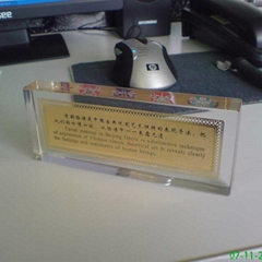 水晶胶内嵌金卡